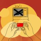 Kina – från spelfientligt till gamingvärldens diktator
